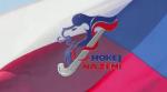 Hokej_na_zemi