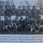 U21 - 1967